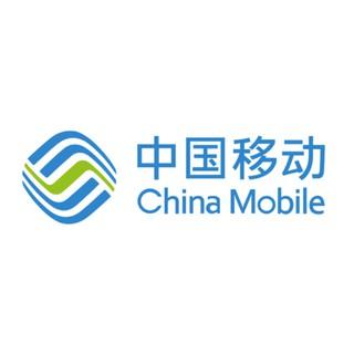 CHINA TOPUP