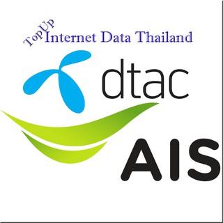 THAILAND TOPUP